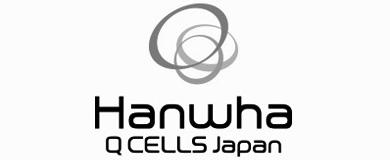 ハンファQセルズジャパン